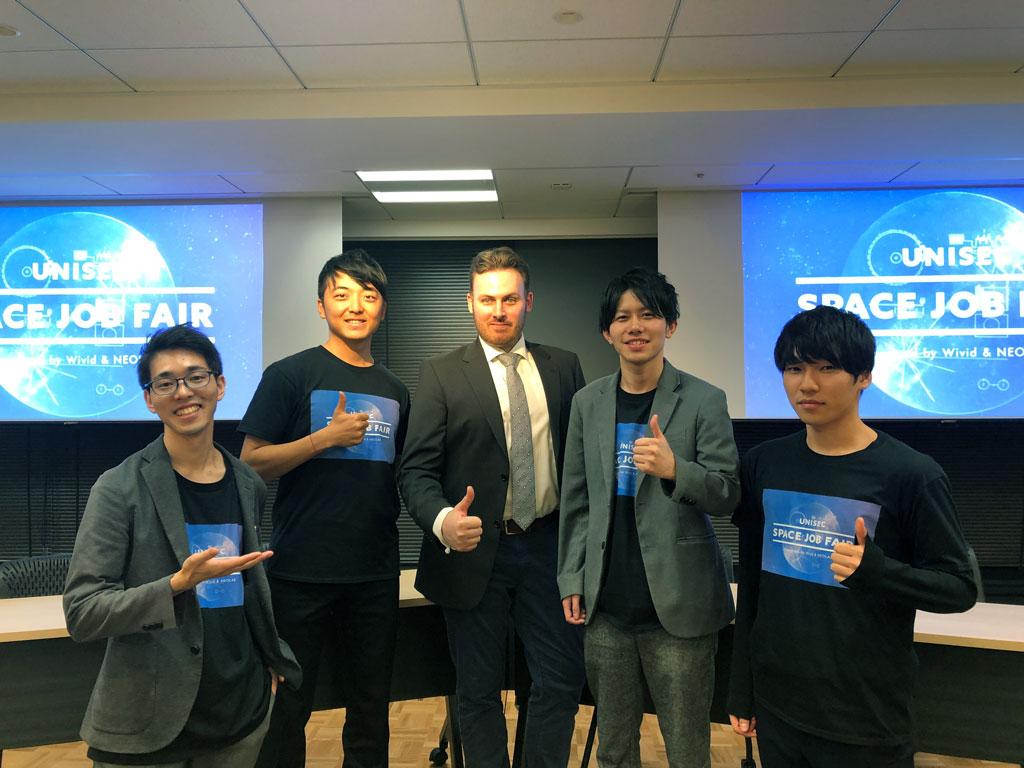 SpaceJobFair Tokyo Team
