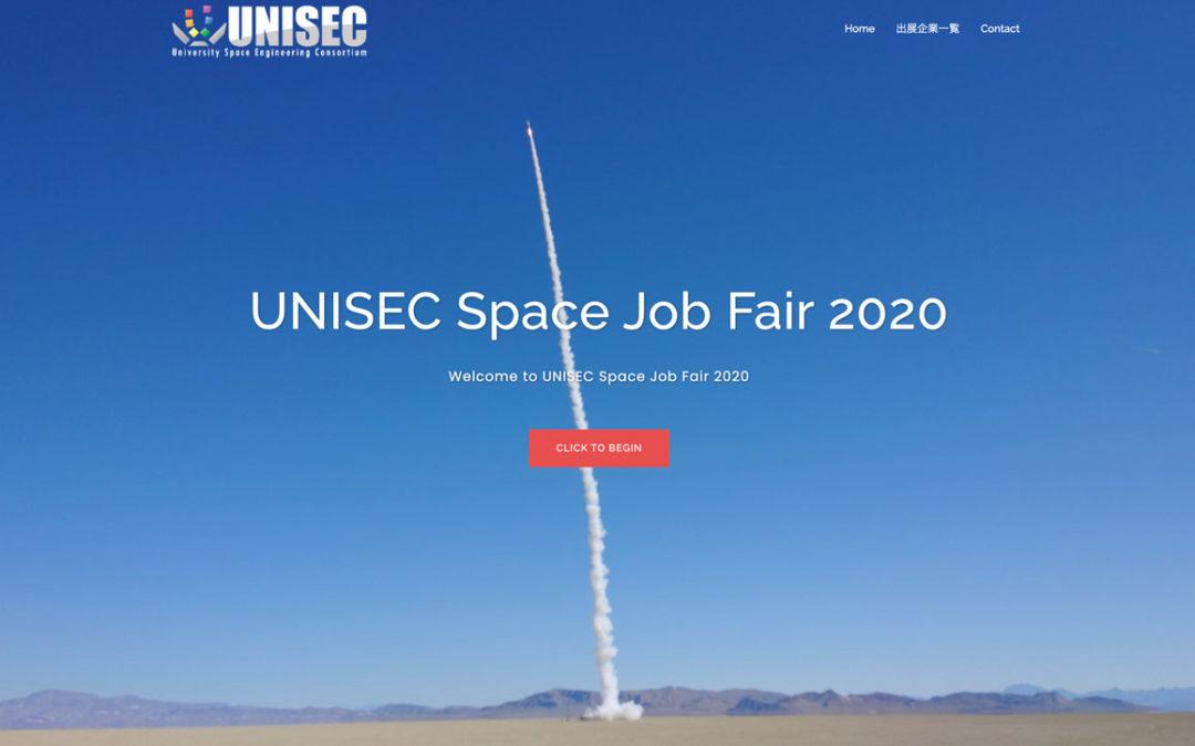 Space Job Fair Japan 2020